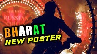 Salman Khan's BIKER LOOK From BHARAT | Gear up for Thunder | Ali Abbas Zafar Reveals