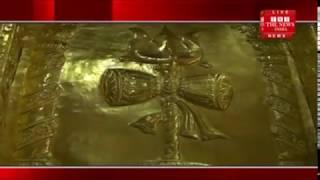 [GUJRAT] Jyotirling Somnath temple, 10 columns of temple gold गुजरात का सोमनाथ मंदिर अद्भुत है सोने