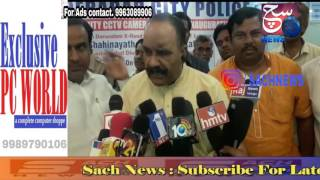 Cctv Camera Inauguration At Begum Bazar  By Home Minister Sri Naini Narshimha Reddy | @ SACH NEWS |