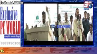 Aimim Mla Meraj Hussain VS Bjp Minister Muqtar Abbas Naqvi | @ SACH NEWS |