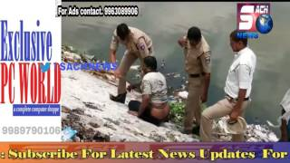 Man Tried To Attempt To Suicide At Saroonagar Lake | @ SACH NEWS |