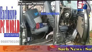 Accident  at Ravirala outer ring road,Maheshwaram mandal under Adibatla ps limits | @ SACH NEWS |