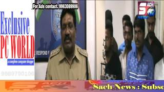 Acp FAlaknuma Gave Warining To Rowdy Shetters At Falaknuma Ps | @ SACH NEWS |