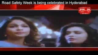 Road Safety Week is being celebrated in Hyderabad THE NEWS INDIA