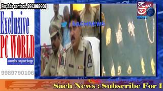 MOST WANTED OFFENDERS ARRESTED BY PANJA GUTTA POLICE , HYD | @ SACH NEWS |