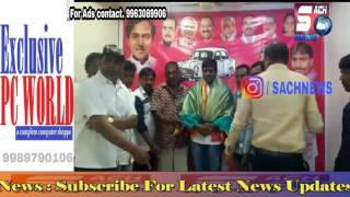 Corporator Mukesh Singh Giving Best Wishes To Genral Security Indrakanth | @ SACH NEWS |