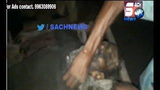 Unknown Dead Body Found At Nayapool , Hyd | @ SACH NEWS |