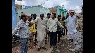 Aimim Corporator N. Noor Uddin Ahmed Paidal Daura At Suleman Nagar | @ SACH NEWS |