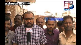 Aimim Corporator Misbah  Uddin Paidal Daura At BK Puram ( Shastripuram )  Hyd | @ SACH NEWS