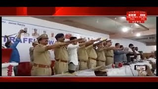 [HYDERABAD]/Hyderabad Police organized an awareness program to prevent road accidents THE NEWS INDIA