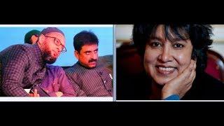Aimim Mla Imtiyaz Jaleel Forced Tasleema Nasreen To Go Back  From Aurangabad | @ SACH NEWS |