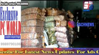 Duplicate And Harmful Snacks Seized By  Mailardevpally Police | @ SACH NEWS |