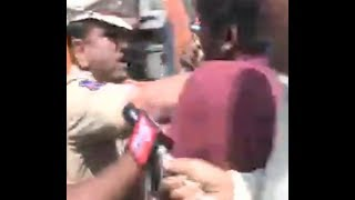Police Officer Attacks On Female Reporter   @ SACH NEWS  