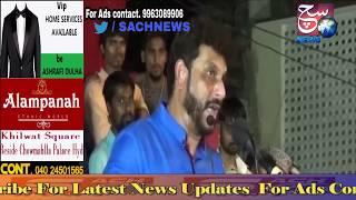 Aimim Mla Waris Pathan Bold Speach At Nanded City | @ SACH NEWS |
