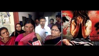 Women Raped While Selling Vegetables In Hyderabad | @ SACH NEWS |