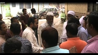 Aimim Senior Active Member Mirza Rahmath Baig  Paidal Daura At Aghapur , Hyd | @ SACH NEWS |
