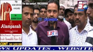 Aimim Active Member Mirza Rahmath Baig Paidal Daura At Goshamahal Division | @ SACH NEWS |