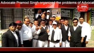 Advocate Pramod Singh organized the problems of Advocate THE NEWS INDIA