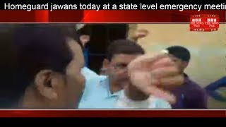 [JHARKHAND] Homeguard jawans today at a state level emergency meeting in Dhanbad the news india