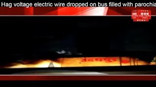 Hag voltage electric wire dropped on bus filled with parochial in Agra TWO death THE NEWS INDIA