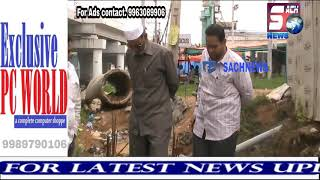 Aimim Active Member Mirza Rahmath Baig Paidal Daura At Attapur | @ SACH NEWS |
