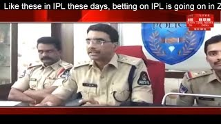 Like these in IPL these days, betting on IPL is going on in Zoro THE NEWS INDIA