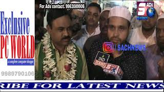 Aimim Active Member Mirza Rahmath Baig And Zonal Commissioner Daura At Dargah W Yousufain