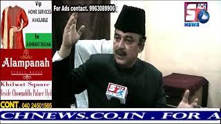 Mbt Farahatullah Khan Bold Speach On Triple Talaq | @ SACH NEWS |