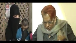 Fake Baba Arrested For Sexually Harashing A Women In Hyderabad Charminar Ps Limits   @ SACH NEWS  