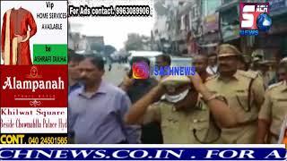 Hyderabad Cp M. Mahendar Reddy Survey At Charminar On Occasion Of Bakrid And Ganesh Festival.