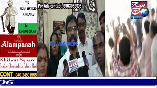 Trs Leader Ayub Khan Tries To Suicide | Inayath Ali Baqri Statment On Ayub Khan Attempt To Suicide |