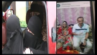 Newly Married Dulhan Harashed By Her Husband And In-Laws In Hyderabad | @ SACH NEWS |