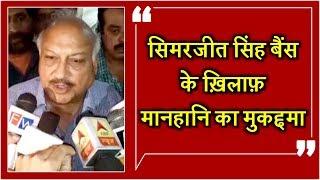 Punjab के सेहत मंत्री ने बैंस के ख़िलाफ़ किया मुकद्दमा