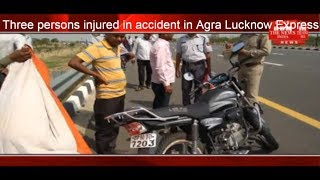 Three persons injured in accident in Agra Lucknow Express THE NEWS INDIA