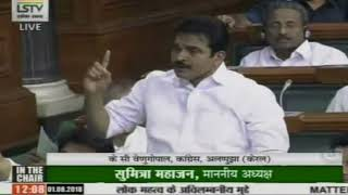 Monsoon Session of Parliament: KC Venugopal on Matters of Urgent Public Importance