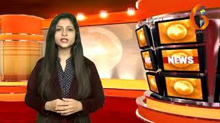 Gujarat News Porbandar 31 07 2018