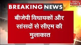 1 Aug : Uttrakhand News Bulletin | Today Headlines   | Top News | Latest news today