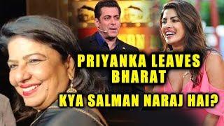 Kya Salman Khan Naraj Hai, Priyanka Chopra's Mom Reaction   Priyanka Leaves Bharat