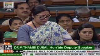 Smt. Meenakshi Lekhi on The Commercial courts (Amendment) Bill, 2018 in Lok Sabha.