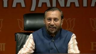 Shri Prakash Javadekar's press conference on Congress and TMC's disruption of parliament on NRC.