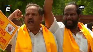 TDP MPs continue protest in Parliament over special status for Andhra Pradesh