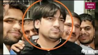 Neeraj bawana gange sharp shooter arrested by delhi police..