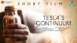 Tesla Continuum Short Film - 2018 Telugu Short Films - Bhavani HD Movies