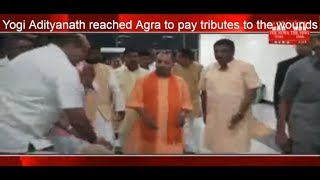 Yogi Adityanath reached Agra to pay tributes to wounds of the victims of public money THE NEWS INDIA