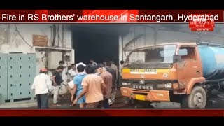 Fire in RS Brothers' warehouse in Santangarh, Hyderabad THE NEWS INDIA