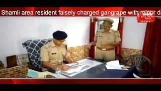 Shamli area resident falsely charged gangrape with minor daughter THE NEWS INDIA