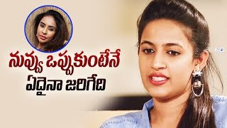 Niharika about Sri Reddy Comments on Tollywood Over Casting Couch | Sri Reddy Latest News