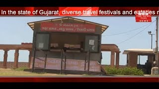 Gujarat, diverse travel festivals and eateries now have to be given quality THE NEWS INDIA