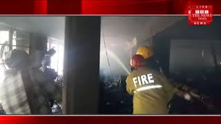 A fierce fire in a company with a short circuit in Banjara Hills of Hyderabad THE NEWS INDIA