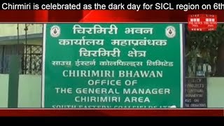 Chirmiri is celebrated as the dark day for SICL region on 6th May. THE NEWS INDIA